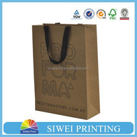 2016 Cheap customized brown kraft paper bag wholesale/brown kraft bags