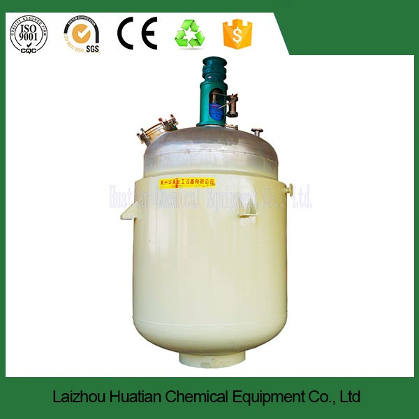 Electric heating chemical reactor