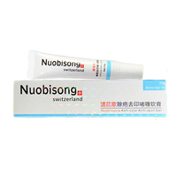 face Nuobisong lanbena face anti care acne treatment cream scar removal oily skin Acne Spots skin care face stretch marks maquia