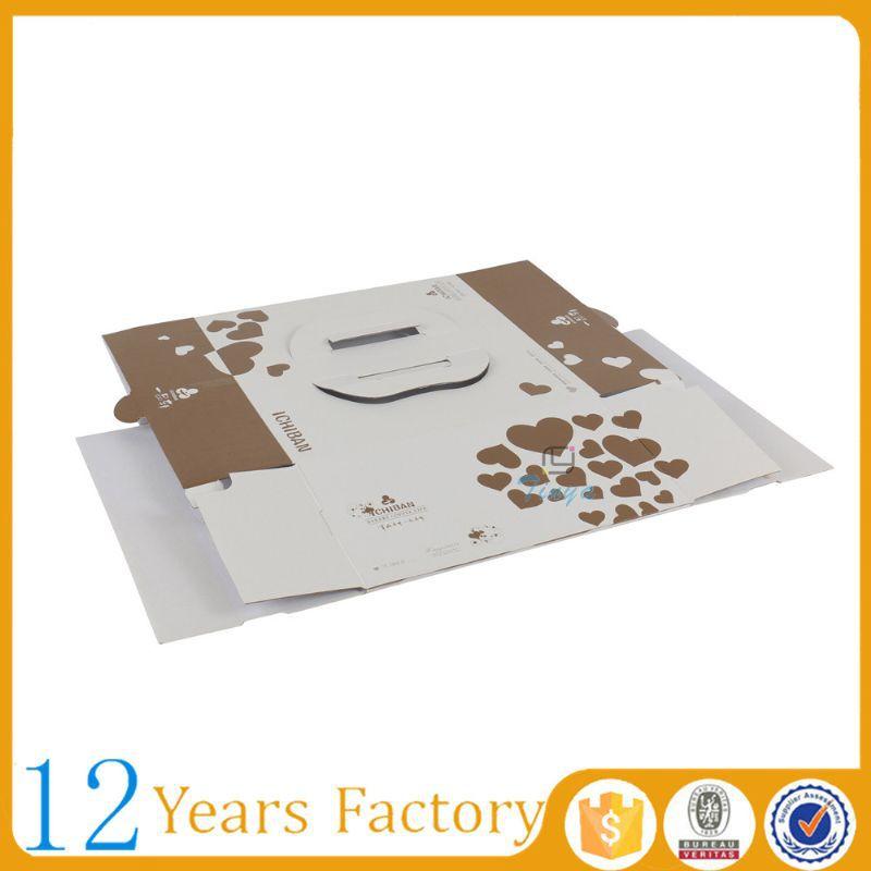 paper box951-4