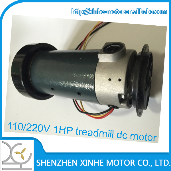 2HP dc motor for treadmill