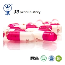 Pill pain relief golds capsule red and white soft gelatin empty pill capsules