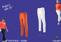 Summer time breather golf trouser sale