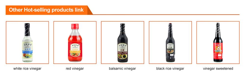 Chinese Traditional Recipe Black Rice Vinegar