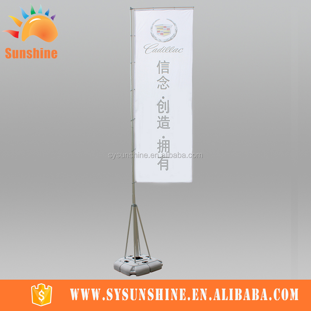Giant Outdoor 5 Meters Water Flooding Flag Pole and Water Bases Stand For Advertising