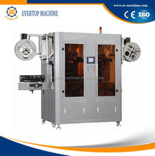 Automatic Shrinking Sleeve Inserting Machine Labeling Equipment