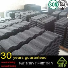 factory high quality Low price colorful classic stone coated metal roofing tile