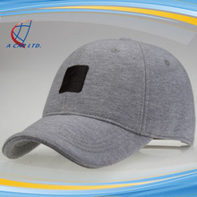 Brand Leather Logo Men Spain Baseball Cap For Wholesale