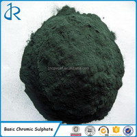Factory supply green powder price basic chromium sulphate for leather tanning