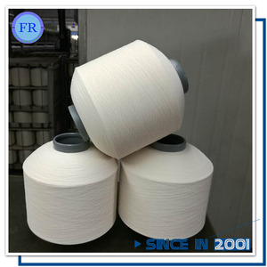 Free sample Factory customized single strong twist yarn