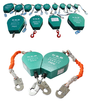Factory price 15m safety fall protection safety equipment with aluminum shell steel wire rope