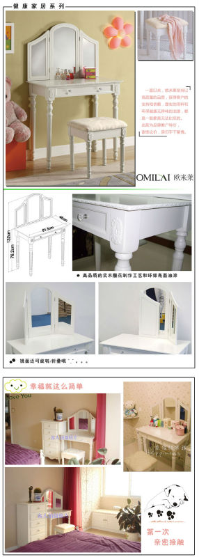 high quality latest white cheap french modern girl dressing table