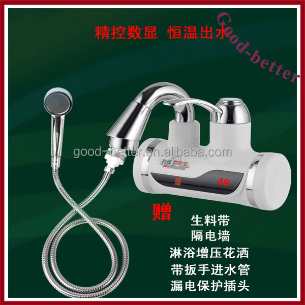 2015 hot selling standing style Bathroom Basin Electric Faucet