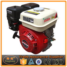 Agricultural machines forced air-cooled 1hp gasoline engine for bicycle