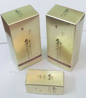 new design silvery small carton box gloss lamination cosmetic box with high qulity