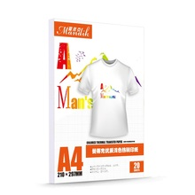 High Quality T-shirt Heat Transfer Printing Paper A4 for Light Color cotton