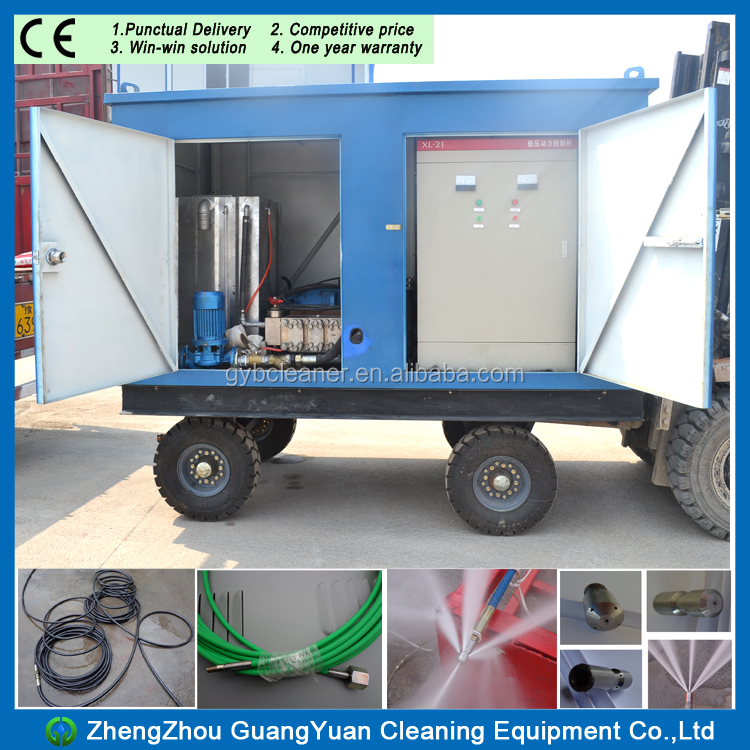 power plant tube cleaning machine water blaster Hydro jet tank cleaning machinery