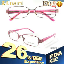 2014 new most popular hot sale fashion optical frames
