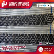 China standrad rigid galvanized steel tube used for construction