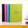 Embossing hot stamping thermal PU bookbinding customised notebooks