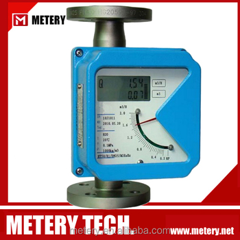 digital flange type liquid caustic soda flow meter Metery Tech.China