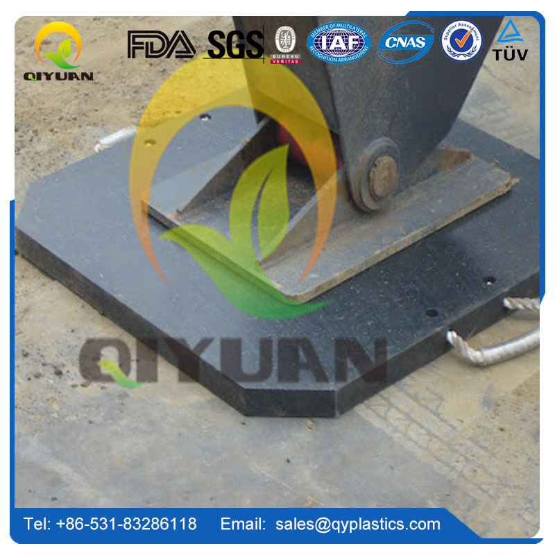 UHMWPE and HDPE different size outrigger pad and plastic backing pad