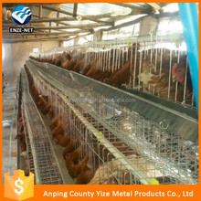 Brand new big capacity A type 3 tiers 120 birds super laying hen cage