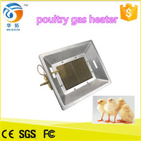 Infrared Lpg Gas Brooder poultry gas heater for hens baby chick