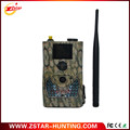 New HD 720P scout guard SG550M 940nm blue IR LED digital wild camera