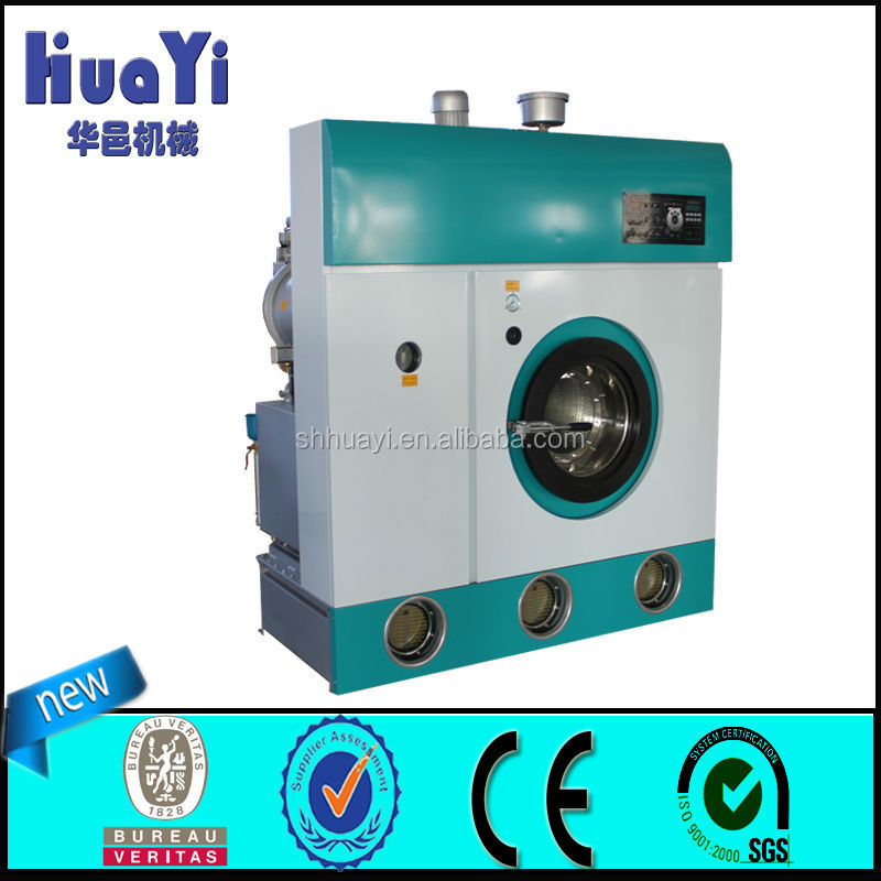 GXZQ series heavy duty perc dry cleaning machine price list