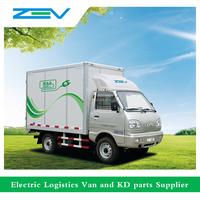 Light duty truck electric van for express car good price for sale looking for distributors wanted partners