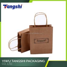 Plain personalized paper lunch bags fast food packaing kraft paper bag