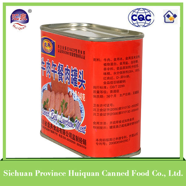 Hot china products wholesale canned beef/convenience canned food beef luncheon meat