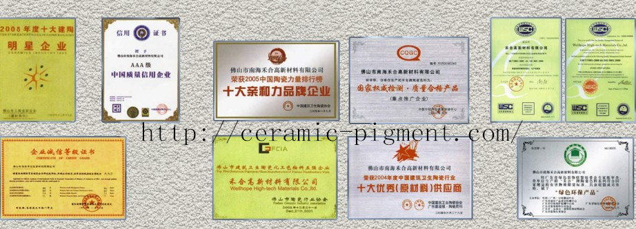 ceramic raw material luster chemical industry ceramic glaze powder