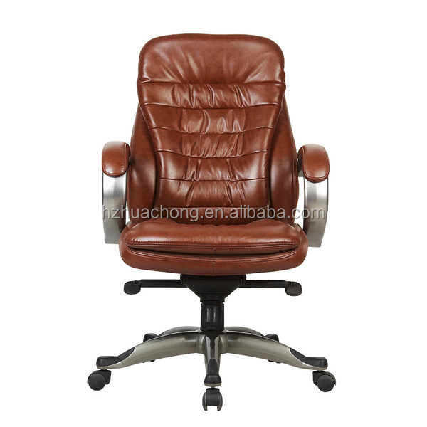 comfortable office executive massage chair HC-A011H