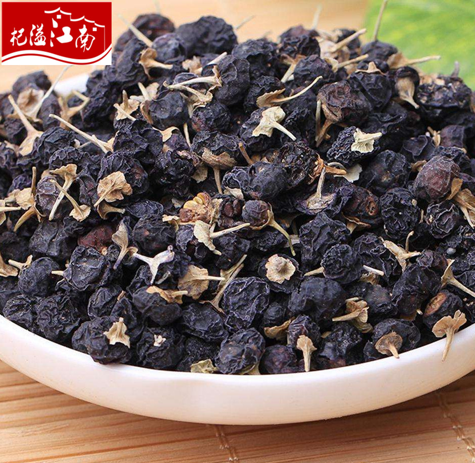 2017new harvest wholesale fresh black goji berry