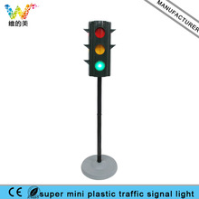 New Small Christmas Plastic Toy Kid 4 Way Traffic Signal Light