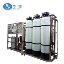 2017 hot sale small ro water treatment system / mobile water treatment plant