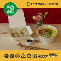 2.6oz 78ml PP Wrapped-Ink convenient hot cold tea sampling sauce container paper cup