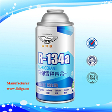 300g Small Can Factory Made AC Gas R134a Car Refrigerant