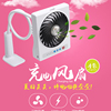 Colorful Portable Mini Fan Fasion Desk