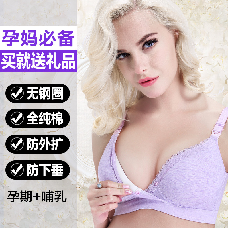 Hot Images Women Sexy Underwear Little Girl Sexy Tube Stock Lot Bra