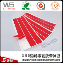 Die Cut Acrylic Foam VHB Tape for Car Decoration