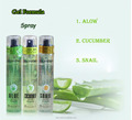 Rolanjona wholesale cheap price cucumber gel & snail gel & aloe vera gel with rolanjona brand