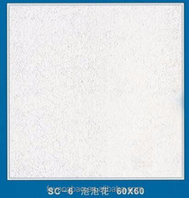 gypsump ceiling plaster board for office