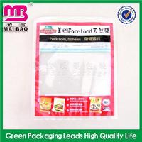 alibaba certificated manufacturer frozen food packing pouch bag for noodles