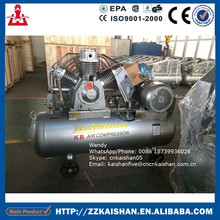 Sale For High Pressure Two Stage Air Compressor Pump