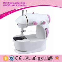 2016 New cheap priced Apparel Textile Hemming flat bed FHSM_201 Mini Household Sewing Machine