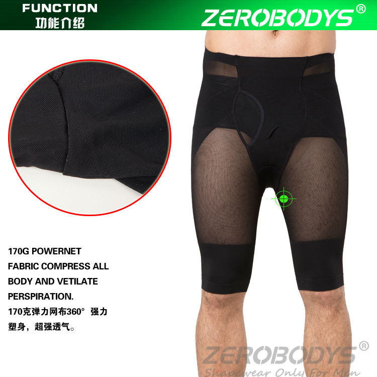 380 BK ZEROBODYS Powerful Mens Body Shaper 170g Powernet Hip Up Long Trunks Legging Gym Men Tights for Men Sport Body Men