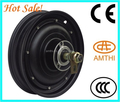 motor 1500w for e-motorcycle, electric wheel hub motor, bldc hub motor